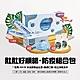 【ALKmaar ㄚ克瑪】超值組合-AB-5K木瓜酵素益生菌1盒 +口罩2盒+贈茶樹乾洗手2瓶 product thumbnail 1