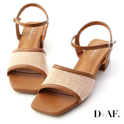 D+AF 南法風情.亞麻布拼接低跟涼鞋*棕
