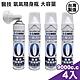 醫技 O2氧氣隨身瓶 氧氣瓶 氧氣罐(9000cc/罐)-四入組 product thumbnail 1