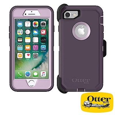 OtterBox iPhone7 / iPhone8防禦者系列保護殼-醇紫