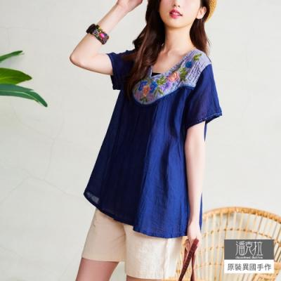 潘克拉 刺繡棉紗拼接寬鬆捲皺純棉上衣- 藍色