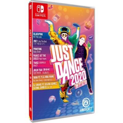 (預購) 舞力全開 2020 中文版 Nintendo Switch
