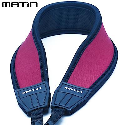 韓國製造Matin防滑彈性DSLR單眼相機減壓背帶相機背帶M-6784(酒紅色彎型)