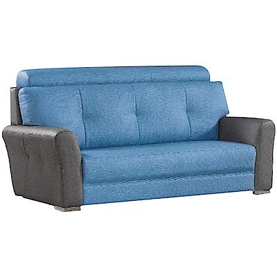 綠活居 莫巴提時尚耐磨貓抓皮革三人座沙發椅-193x91x97cm免組