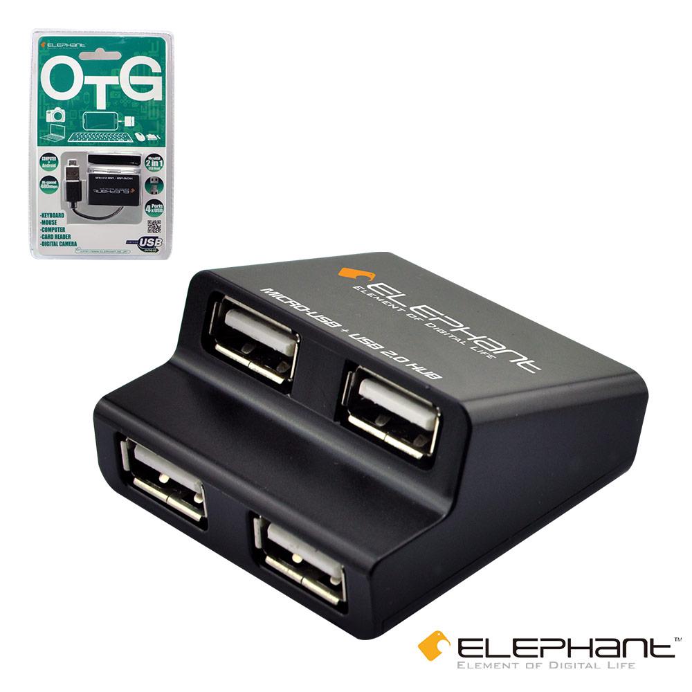 ELEPHANT OTG複合式內嵌Micro USB 4個USB埠(OTG005BK)