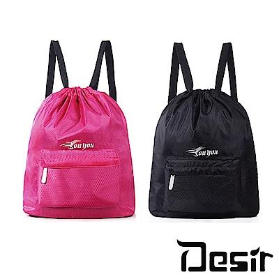 Desir-男女大容量乾溼分離游泳運動收納雙肩後背包