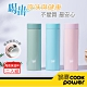 【CookPower 鍋寶】超真空陶瓷內膽保溫杯500ml-二入組(三色任選) product thumbnail 1