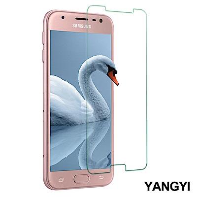揚邑 Samsung Galaxy J3 Pro 5吋 鋼化玻璃膜9H防爆抗刮防眩保護貼