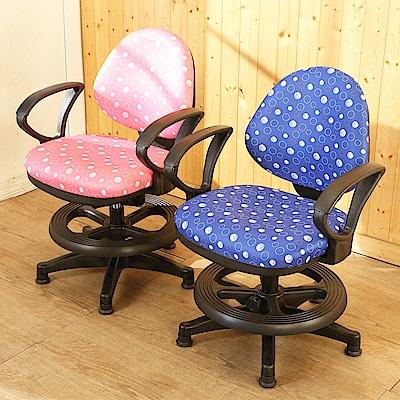 BuyJM繽紛圈圈扶手腳踏圈固定式兒童電腦椅/辦公椅50x50x78公分