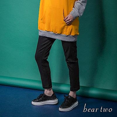 beartwo 經典修身立體剪裁九分窄管褲(二色)