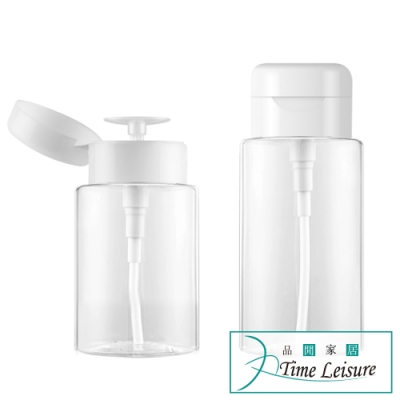 Time Leisure 無印風按壓卸妝水化妝棉專用旅行分裝瓶100ml+200ml