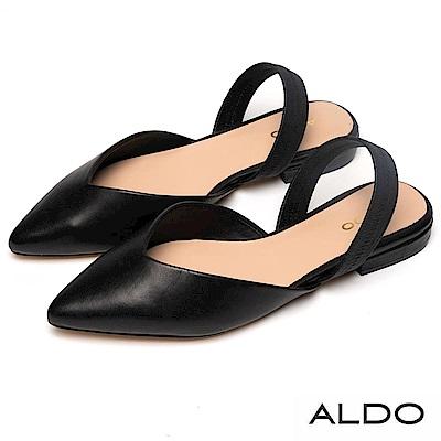 ALDO 原色真皮V字鞋面後拉帶尖頭鞋~尊爵黑色
