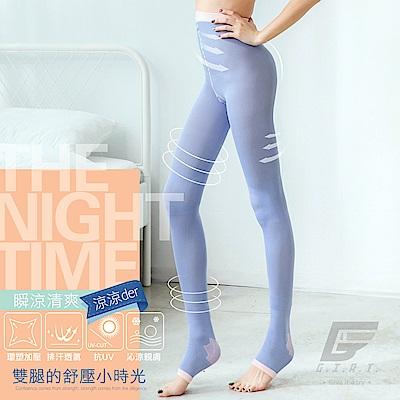 GIAT台灣製180-240D涼感舒壓睡眠塑腿褲(紫戀奶昔)
