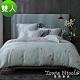 (活動)Tonia Nicole東妮寢飾 秋舞精靈環保印染100%萊賽爾天絲被套床包組(雙人) product thumbnail 1
