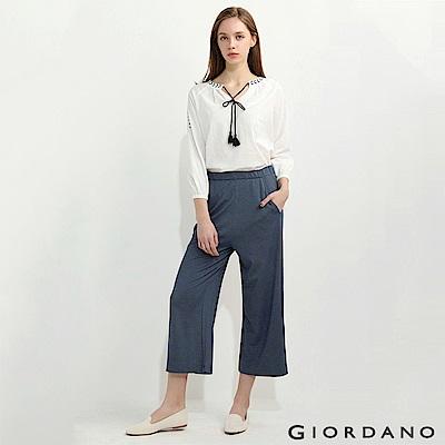 GIORDANO 女裝垂墜感素色鬆緊腰寬褲-41 雪花深品藍