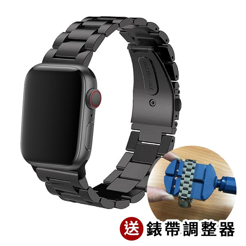 Apple Watch 42/44mm 不鏽鋼金屬替換錶帶 (附錶帶調整器)