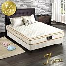 婕絲黛 飯店款3M防潑水高支撐獨立筒床墊 單人加大3.5x6.2尺