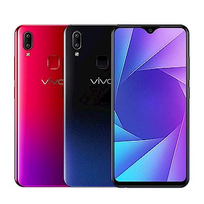 vivo Y95 (4GB/64GB) 6.22吋雙鏡頭自拍手機