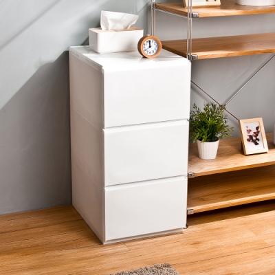 HOUSE 台灣製 大栗子純白無印風3層抽屜式收納櫃
