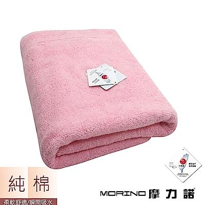 MORINO摩力諾 純棉飯店級素色緞條浴巾/海灘巾-粉紅