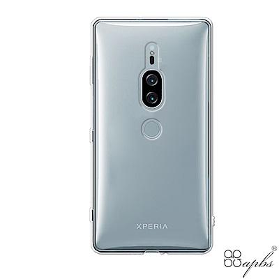 Sony Xperia XZ2 Premium 晶透輕薄硬式手機殼