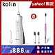 【Kolin 歌林】USB充電攜帶型電動沖牙機(KTB-JB185) product thumbnail 2