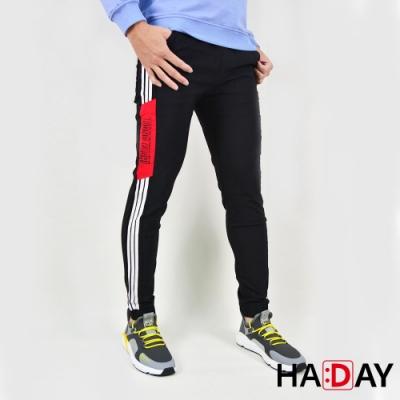 HADAY 男褲長褲 強彈力縮口 顯瘦修身線條 黑色