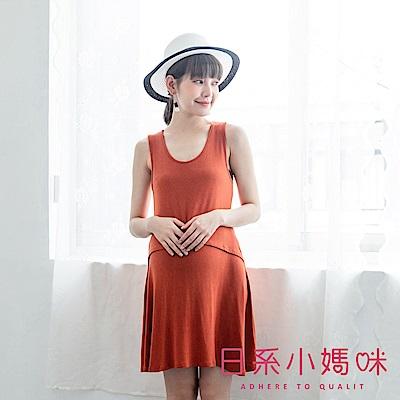 日系小媽咪孕婦裝-韓製哺乳衣~素面舒適涼感棉無袖短洋 (共四色)