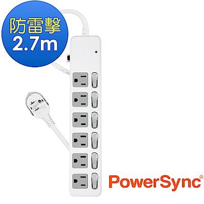 群加 PowerSync 六開六插防雷擊延長線/2.7m(TPS366AN9027)