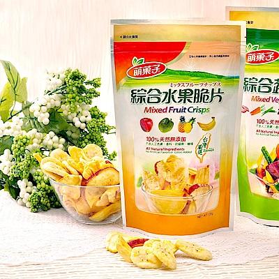 Mongi萌菓子 綜合水果脆片(135g/包,共兩包)