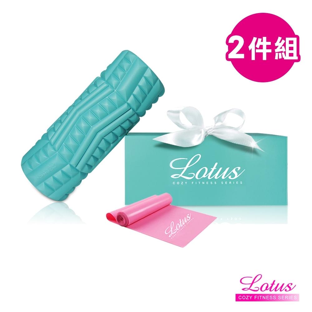瑜珈組合 LOTUS 台灣製收納式瑜珈滾筒+瑜珈彈力帶