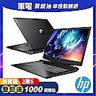 HP Pavilion Gaming 光影 17-cd0025TX筆電(i7-9750H