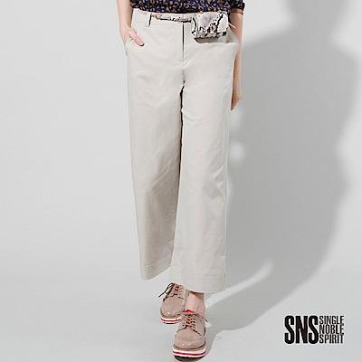 SNS 反摺撞色線條設計寬管直筒褲(2色)