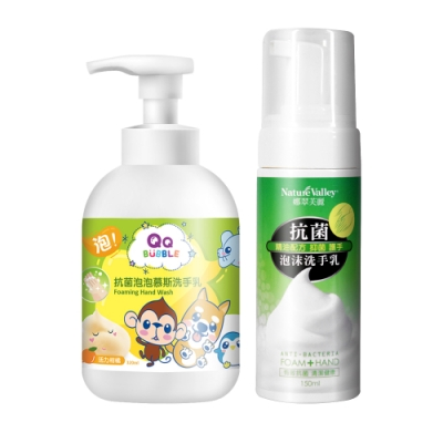 QQ Bubble 台灣製抗菌泡泡洗手乳洗手慕斯320ml+精油抗菌泡泡洗手乳洗手慕斯150ml