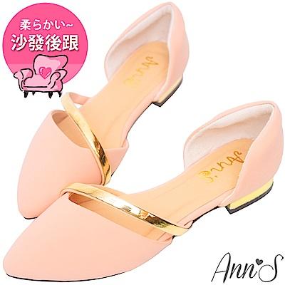 Ann'S名媛氣質-金色斜帶側空尖頭鞋 粉