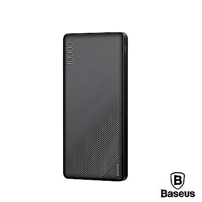 Baseus倍思 BSMI認證輕薄雙USB10000mAh行動電源(黑)