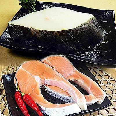 好神 嚴選特級鮭鱈雙鮮4包組(扁鱈1+鮭魚3)
