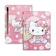 正版授權 Hello Kitty凱蒂貓 三星 Galaxy Tab S7 11吋 和服限定款 平板保護皮套 T870 T875 T876 product thumbnail 1