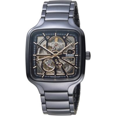 RADO雷達 True真系列方形開芯自動機械腕錶 R27086162-38mm