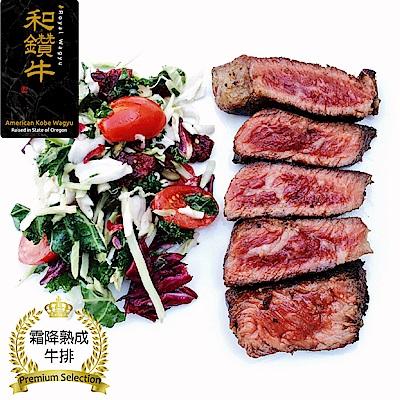 【漢克嚴選-買一送一】美國和牛PRIME霜降雪花牛排5片(150g±10%/片-共10片)