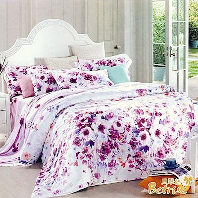 Betrise 紫妍角色  雙人-頂級植萃系列 300支紗100%天絲四件式兩用被床包組