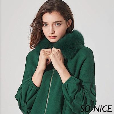 SO NICE個性毛領造型袖針織外套 @ Y!購物