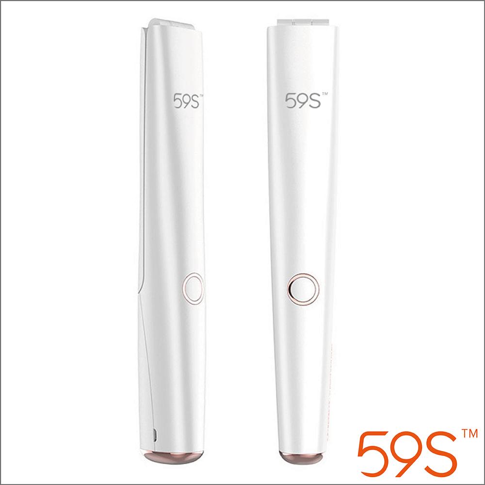 59S 紫光劍消毒器 X5