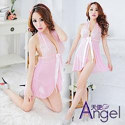 Angel天使 性感蕾絲睡衣掛脖極誘惑 BP138