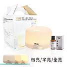 Warm燈控/定時超音波負離子水氧機W-300Y暖黃燈+澳洲單方純精油30mlx1瓶