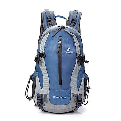 WALLABY 袋鼠牌 戶外旅行 登山包 雙肩包 尼龍 防水運動背包 【藍色 25L】