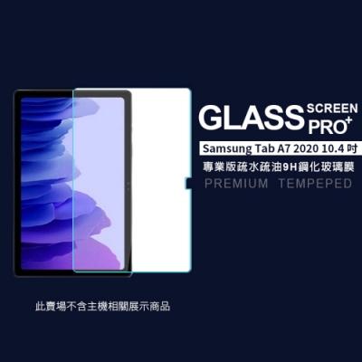 SAMSUNG Galaxy Tab A7 10.4吋 T500/T505 鋼化玻璃貼