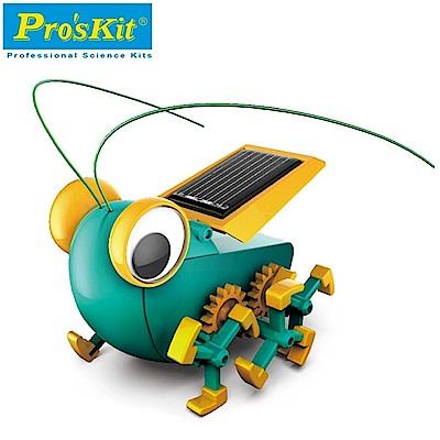 台灣製造Proskit寶工科學玩具太陽能大眼蟲GE-683