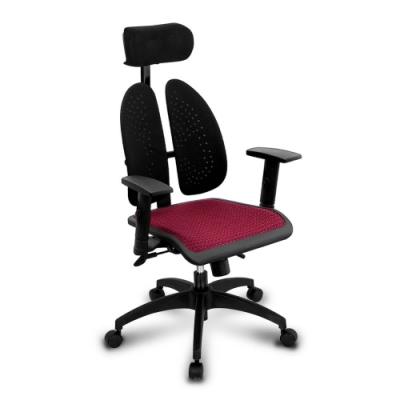 Birdie-德國專利雙背護脊機能電腦椅-129型紅色網布-67x67x108-123cm