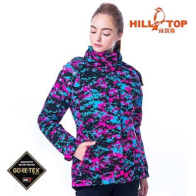 【hilltop山頂鳥】女款GORETEX兩件式防水羽絨拆袖短大衣F22FY7桃